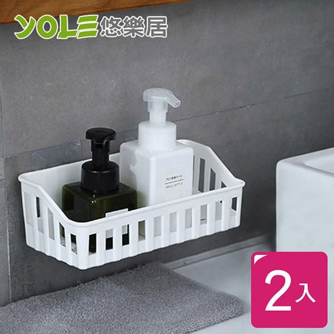 【YOLE悠樂居】無痕貼免釘廚房衛浴收納籃-白(2入)