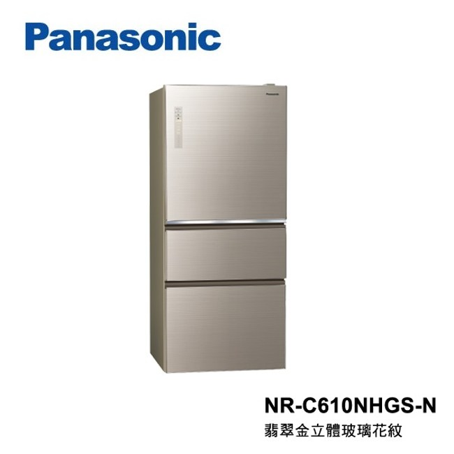 (贈商品卡一千元)Panasonic國際牌610L三門變頻冰箱NR-C610NHGS-N