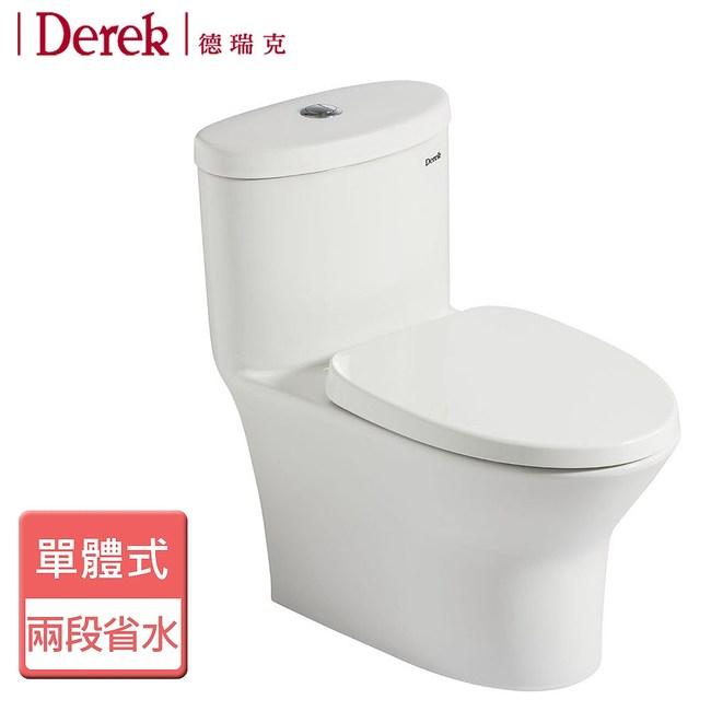 【DereK 德瑞克】二段省水奈米高背單體馬桶-C616NA