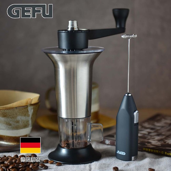 Gefu 電動奶泡機 12720 + 咖啡豆研磨器 16330