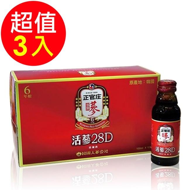 正官庄 活蔘28D 10入禮盒x3盒