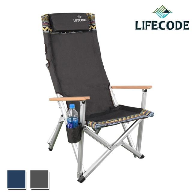 【LIFECODE】宙斯超大巨川椅(木扶手)+枕頭+杯架-2色可選鐵灰