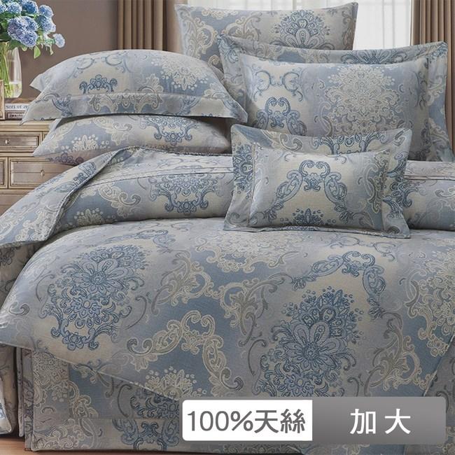 【貝兒居家寢飾生活館】裸睡系列60支天絲床罩七件組(加大/安普敦)