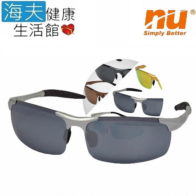 【海夫健康生活館】恩悠數位 NU 偏光太陽眼鏡(銀黑色)
