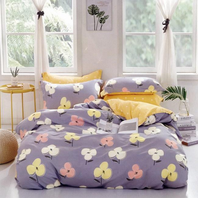 BEDDING-植物花卉純棉兩用被套-花兒朵朵-紫-6X7尺