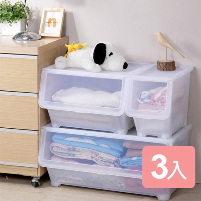 《真心良品》晶瑩小家庭直取前開式收納箱 (3入)