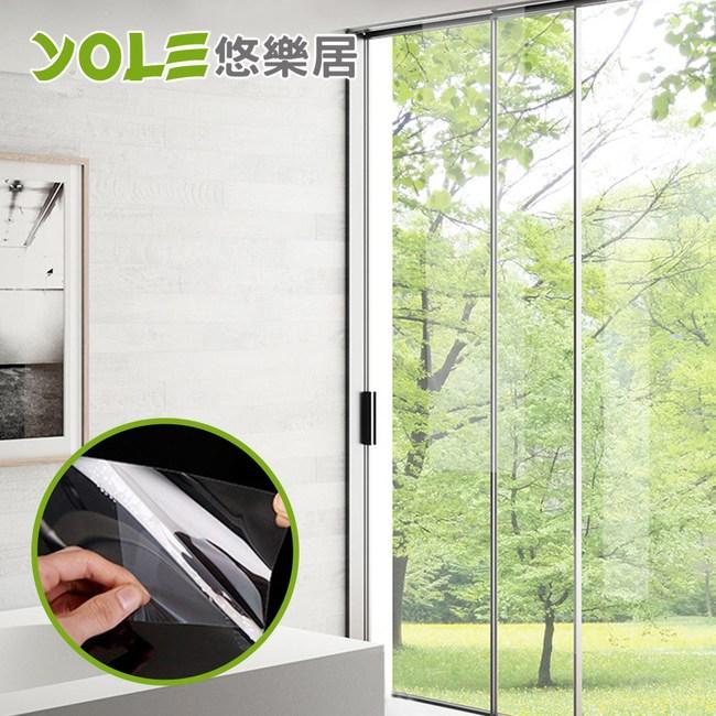 【YOLE悠樂居】8mil透明自黏耐高溫加厚玻璃防爆膜