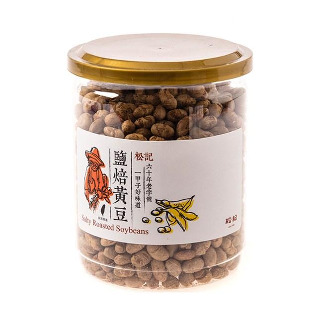 松記鹽焙黃豆220g