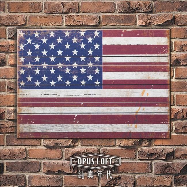 OPUS LOFT純真年代 30X40仿舊無框木板畫(美國國旗)