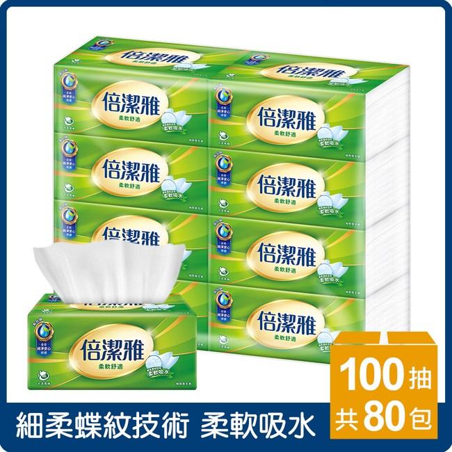 倍潔雅柔軟舒適抽取式衛生紙100抽80包