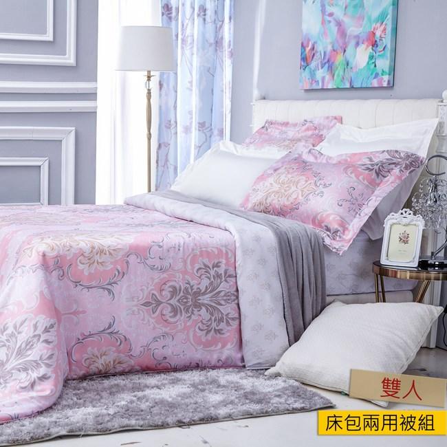 HOLA 歡曲木棉絲床包兩用被組雙人