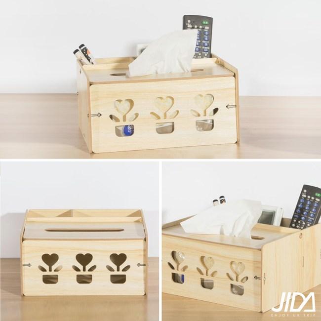【佶之屋】木質DIY多功能面紙收納盒(橡木)