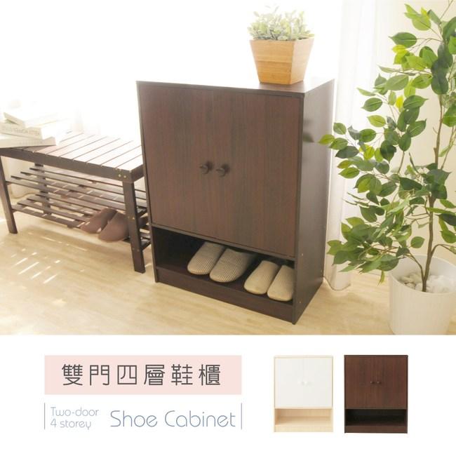 【Hopma】雙門四層鞋櫃-胡桃木