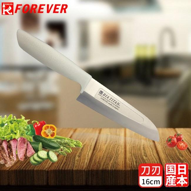 【FOREVER】日本製造鋒愛華鑽石鈦合金刀-16CM(凹槽款)
