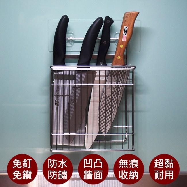 【易立家Easy+】壁掛式菜刀架 刀具架 刀座 304不鏽鋼無痕掛勾玫瑰金貼片