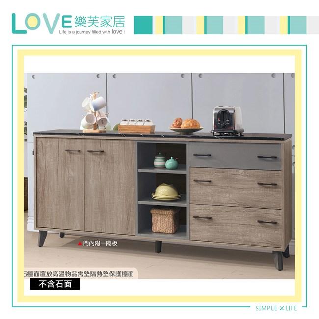 【LOVE樂芙】瓦奧蘭多6尺收納櫃-木面