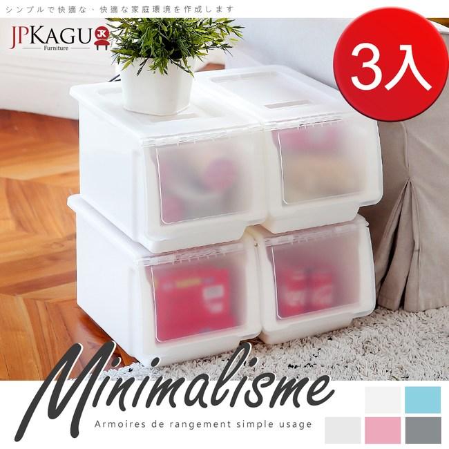 JP Kagu 日系可堆疊直取收納箱/收納櫃26L霧透色3入