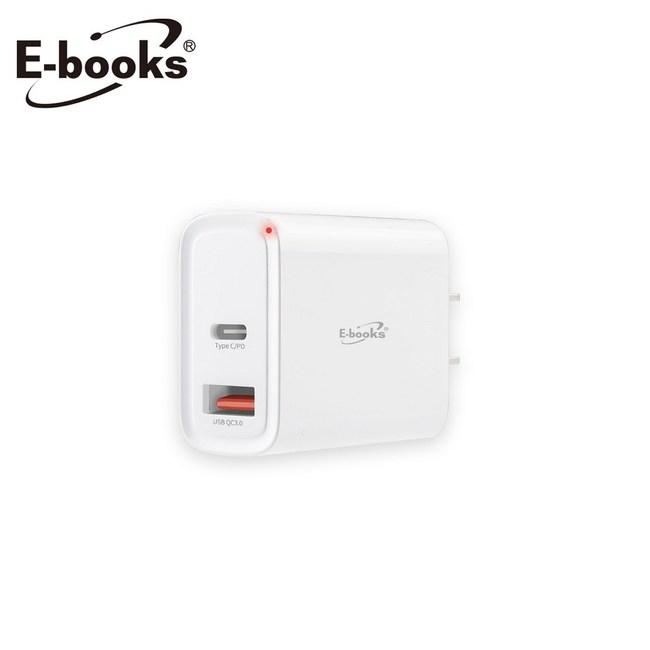 E-books B60 高效能 20W PD+QC3.0 快速充電器白