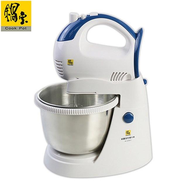 【鍋寶】兩用攪拌機(HA-3266-D)