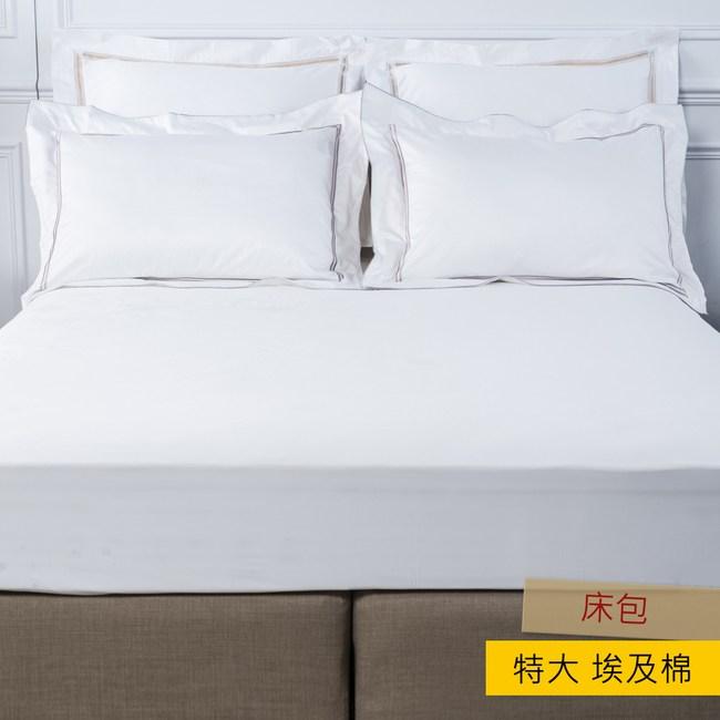HOLA 艾維卡埃及棉素色床包 特大 白色