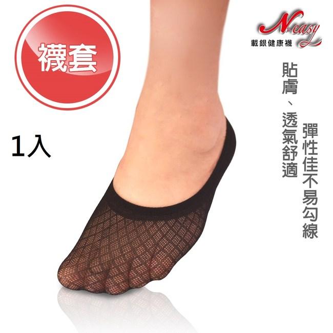 【N-easy載銀健康襪】長效型除臭襪(機能型襪套)