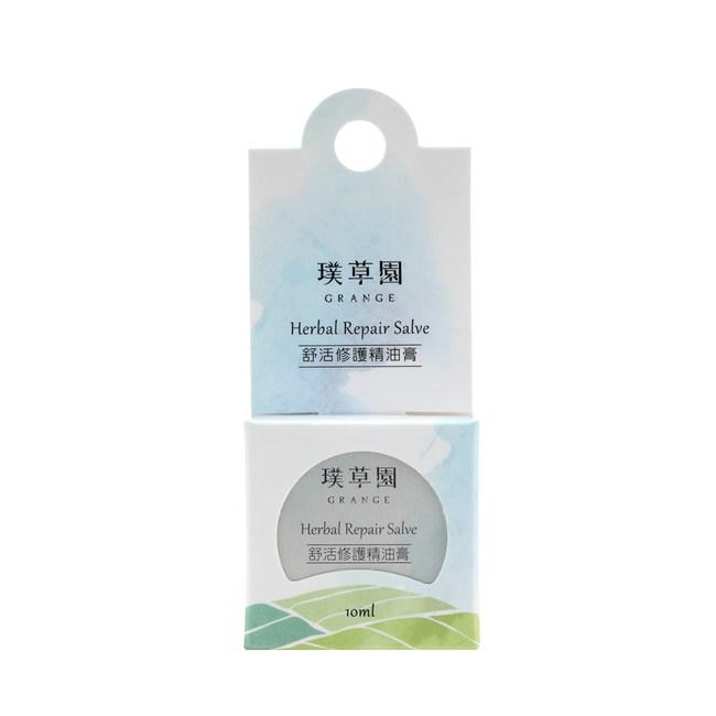 GRANGE璞草園舒活修護精油膏10ml