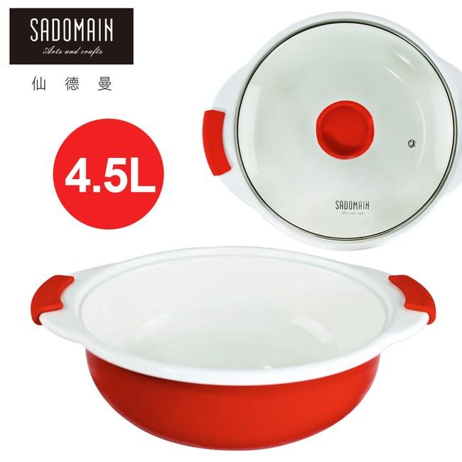 【仙德曼 SADOMAIN】 琺瑯圓湯鍋(大)4.5L