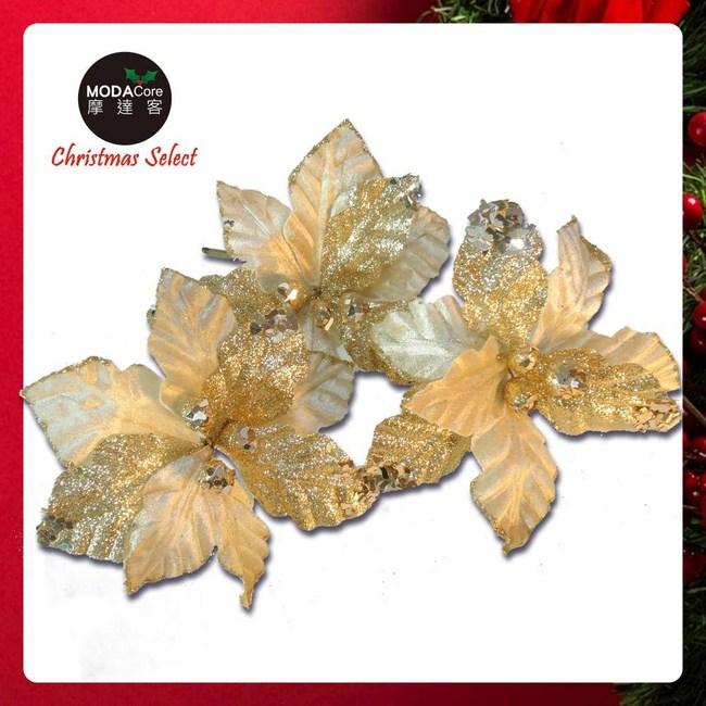 摩達客花藝★20cm大聖誕花材擺飾插飾*3朵入 (香檳金色系)★插花居