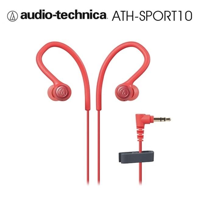 鐵三角 ATH-SPORT10 粉色 運動型耳機 輕量化 IPX5防水