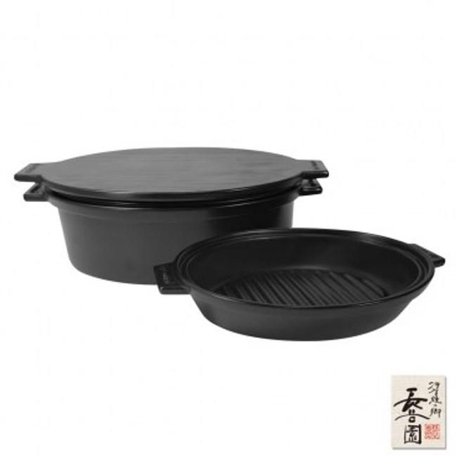 日本長谷園伊賀燒 多功能燒烤鍋(1-2人用)