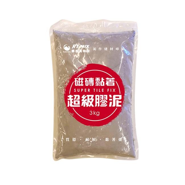 潤泰磁磚黏著超級膠泥3kg