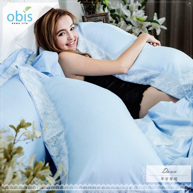 【obis】精梳棉蕾絲雙人加大6*6.2尺床包被套組-早安黎明
