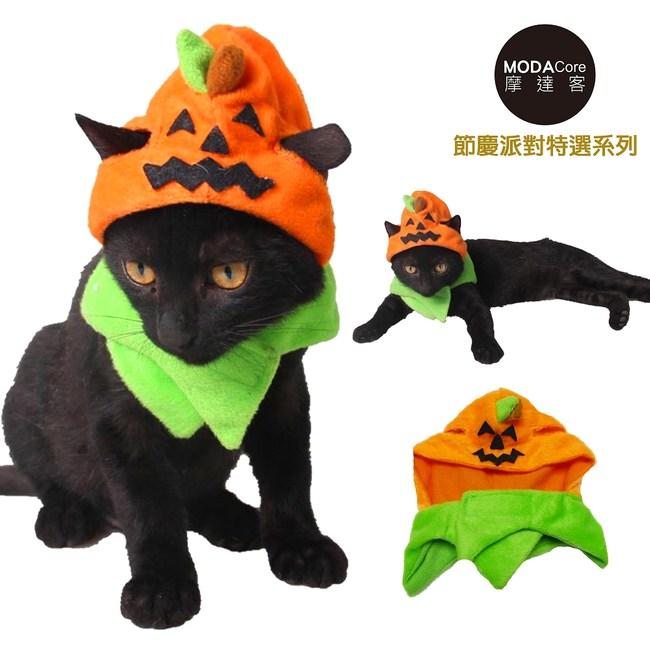 摩達客 寵物萬聖節派對-搗蛋橘南瓜帽綠脖圍頭飾配件 貓咪小狗變裝單一尺寸