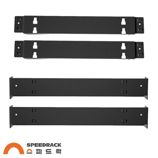 韓國 Speed Rack 角鋼系列 連結梁組 40cm 黑色