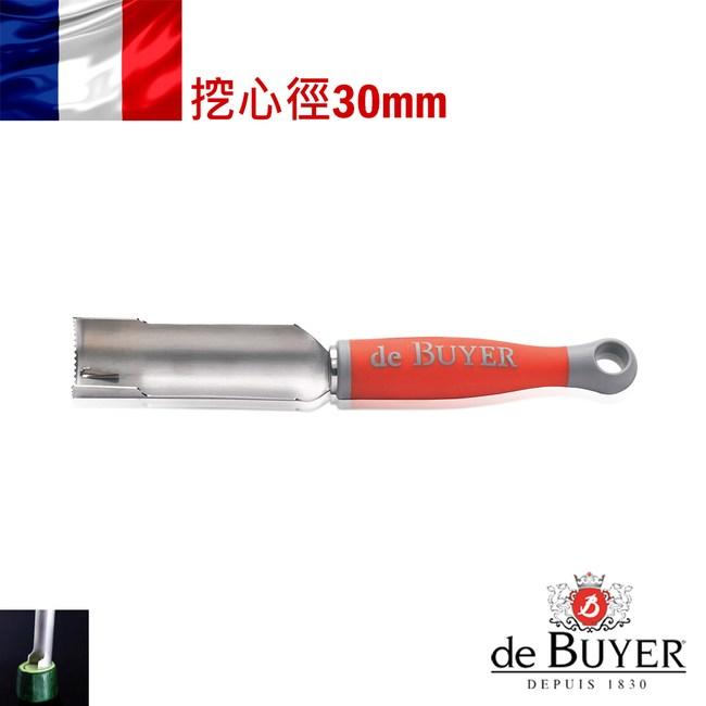 法國【de Buyer】畢耶鍋具『純鋼萬用刨心器』紅色握柄直徑30