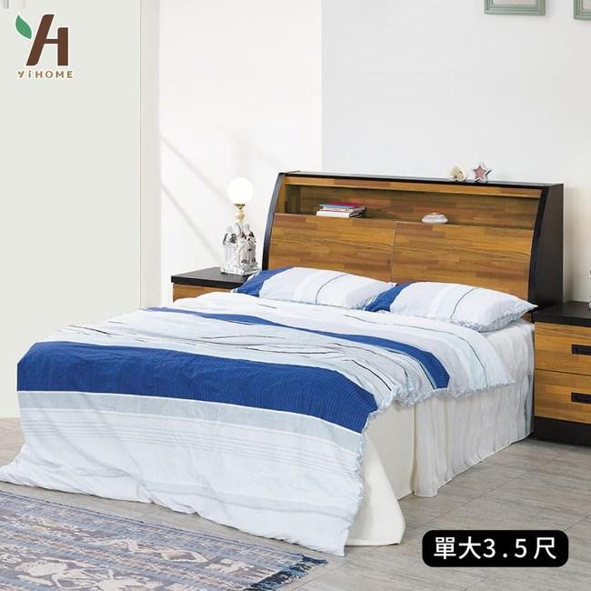 【伊本家居】集層木收納床組兩件 單人加大3.5尺(床頭箱+床底)單一規格
