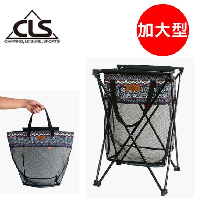 【韓國CLS】戶外萬用網籃/垃圾架/洗衣籃/露營 (加大型)
