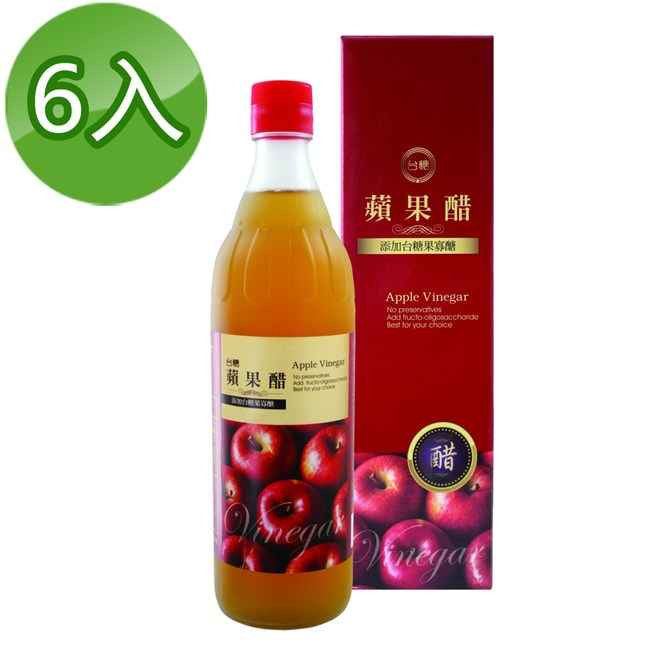 【台糖】蘋果醋600ml(6瓶/組)