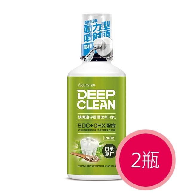 【快潔適】深層護理潔口液白茶薏仁-500ml X2瓶