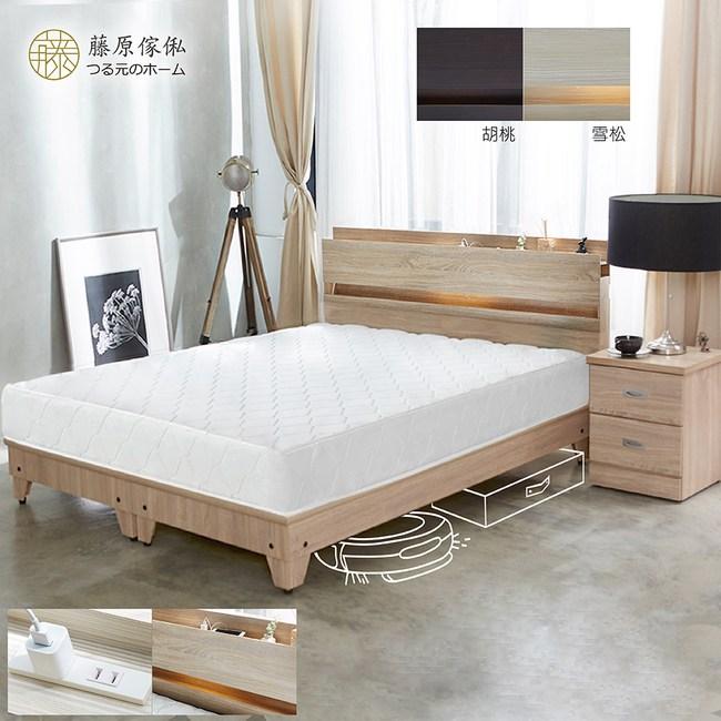 【藤原傢俬】民宿風四件式房間組(收納床頭+床墊+二抽櫃+加高床底)雙人梧桐