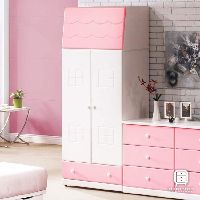 【Hampton 漢汀堡】愛麗絲粉紅雙色2.5尺衣櫥