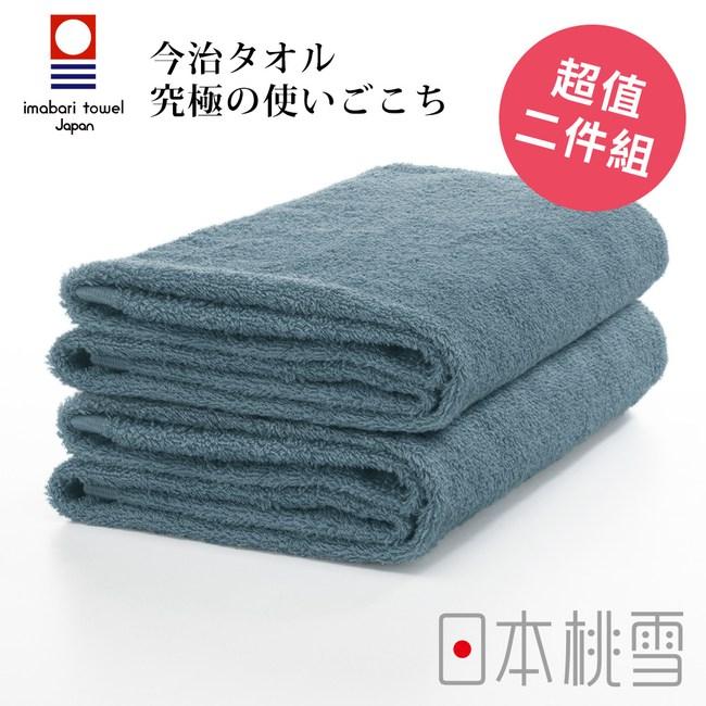 日本桃雪【今治飯店浴巾】超值兩件組 紺青