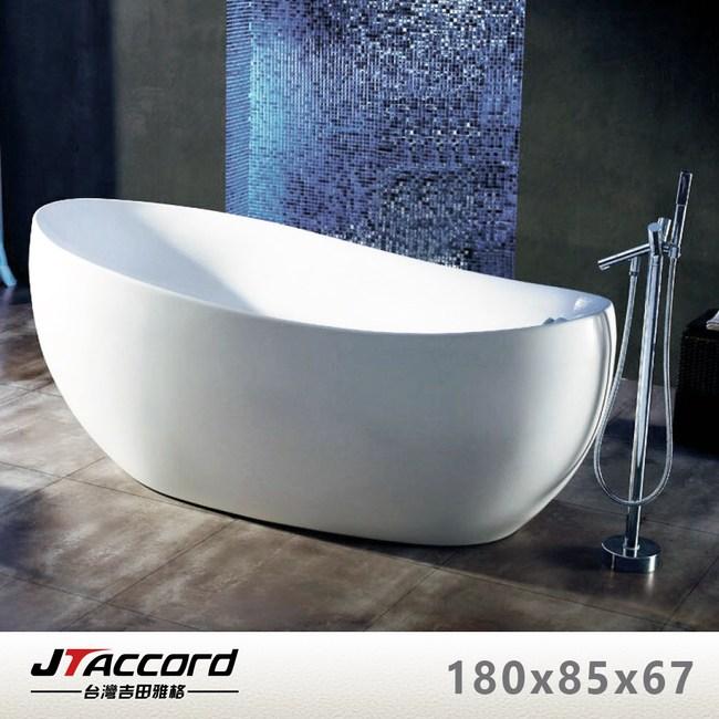 【台灣吉田】2666-180 壓克力獨立浴缸(空缸)180x85x67cm