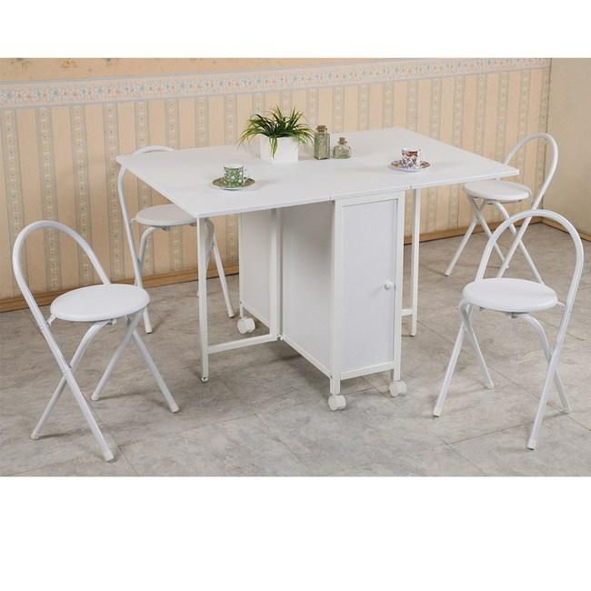 《C&B》方形折疊多用途蝴蝶桌椅組(一桌四椅)-白色