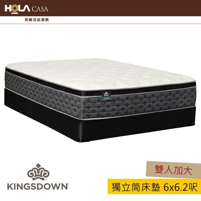 Kingsdown® 唐納系列 6x6.2呎 Prime Dunbar Euro Top