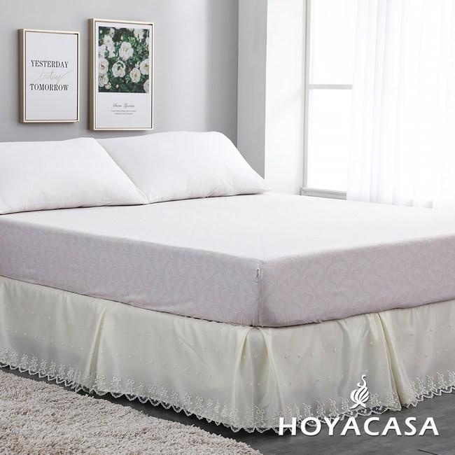 【HOYACASA】經典蕾絲綢緞床裙-特大