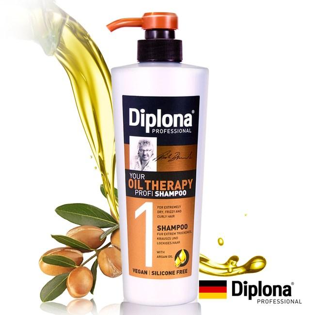 德國Diplona摩洛哥堅果油洗髮乳600ml