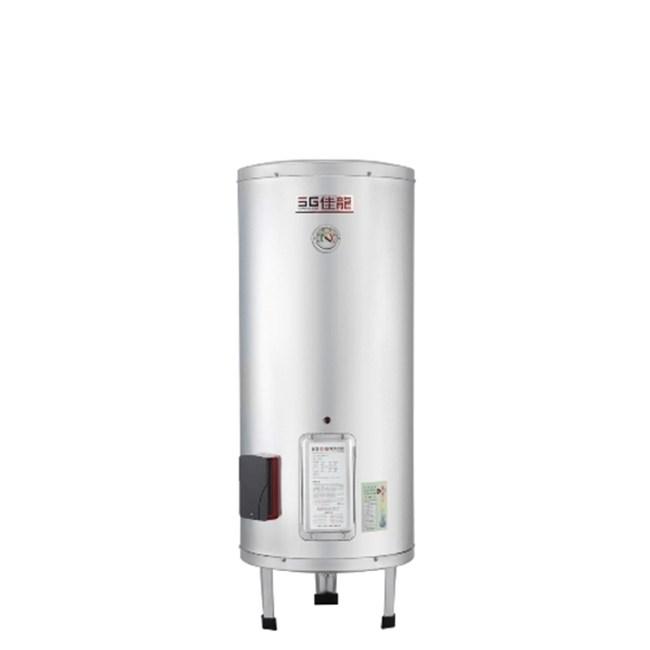 (無安裝)佳龍40加侖電熱水器JS40-B-X
