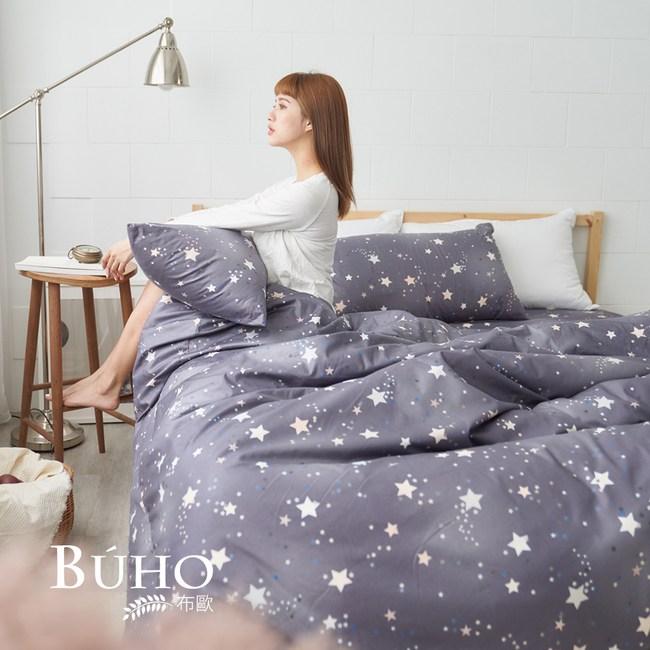 【BUHO】雙人加大四件式精梳純棉床包被套組(星湛迷航)