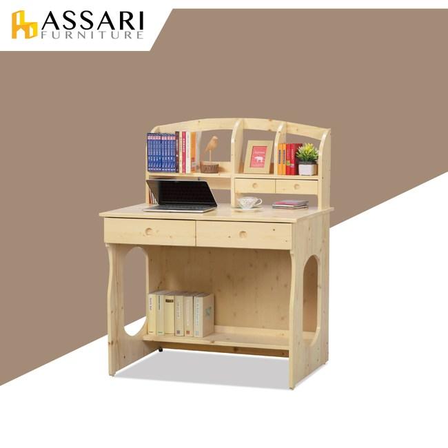 ASSARI-田園松木書桌全組(寬95x深64x高124cm)
